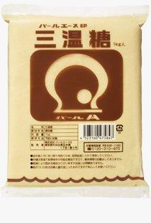 三温糖 1kg /パールエース(2袋)