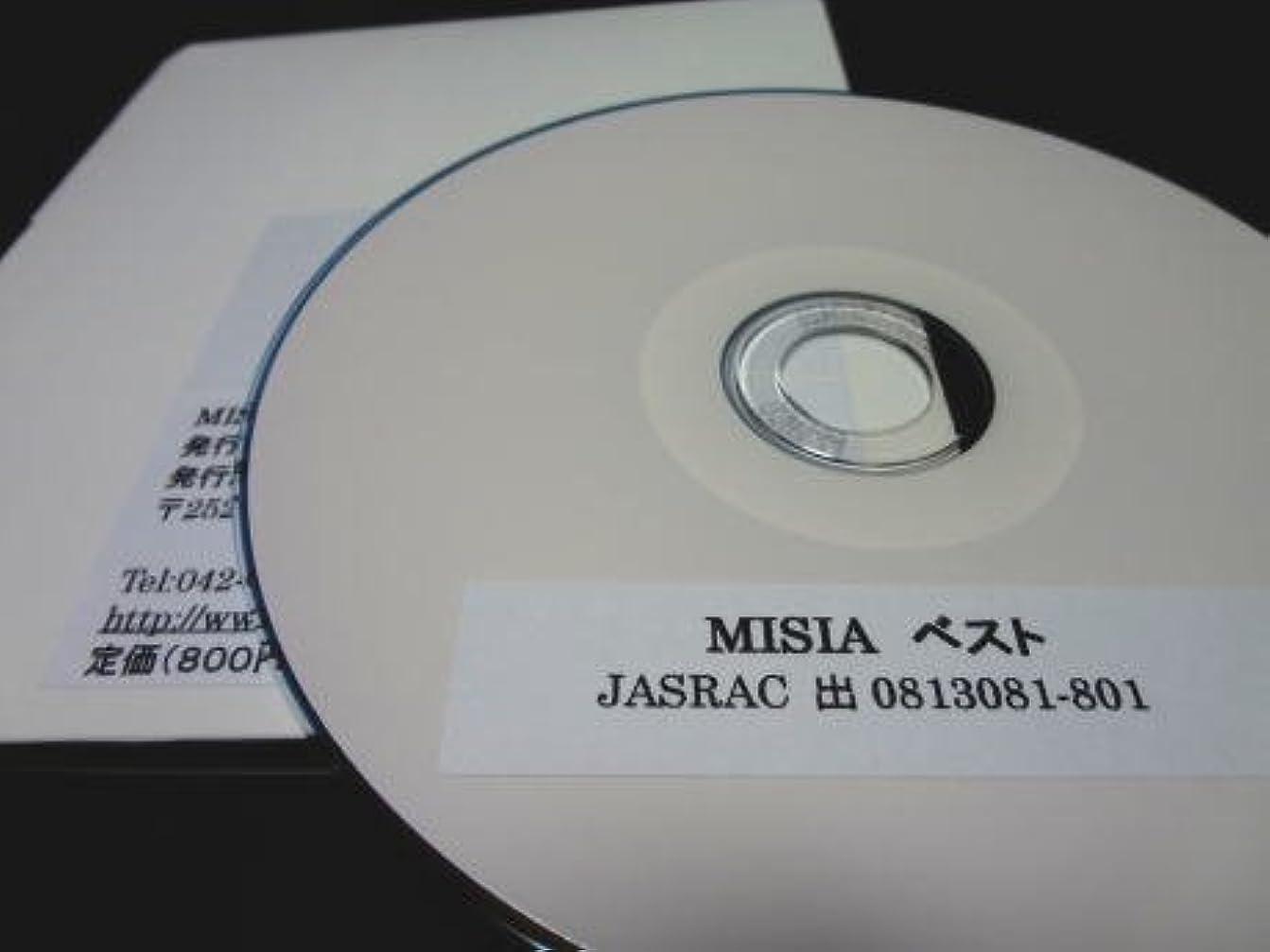 ギターコード譜シリーズ(CD-R版)/MISIA(ミーシャ) ベスト(全46曲収録)