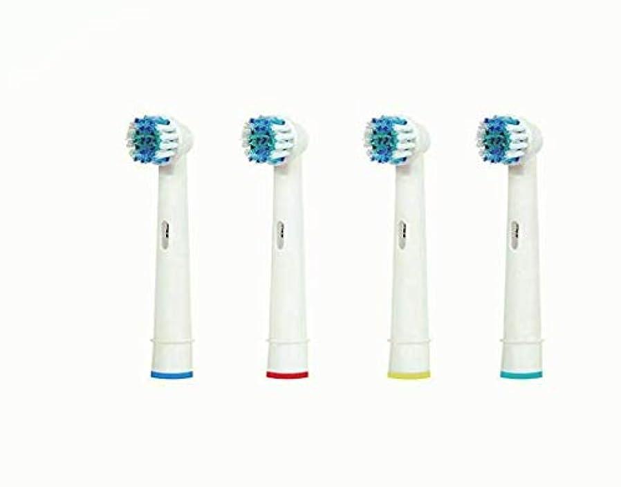 交換用ブラシヘッド、プレミアムクリーニングブラシヘッドアドバンストクリーニングオーラル歯ブラシ、パーソナルケア用に特別設計、4個