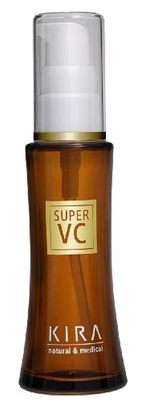 蒸気デザート手紙を書く綺羅化粧品 スーパーVC (美容液)
