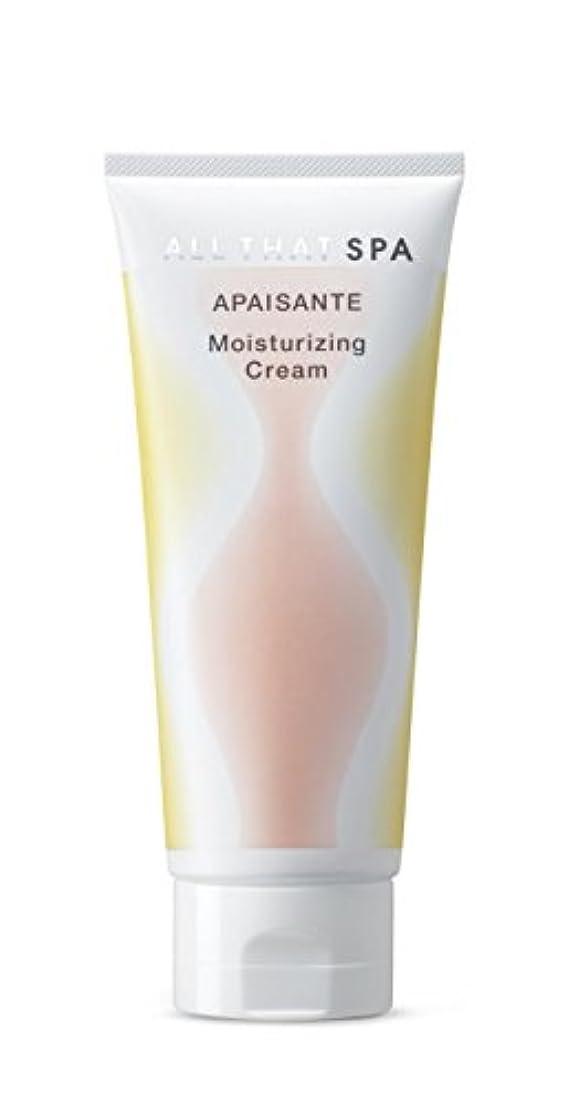 肥沃な補体変更可能ALL THAT SPA(オールザットスパ) モイスチャライジングクリーム アペザント 150g