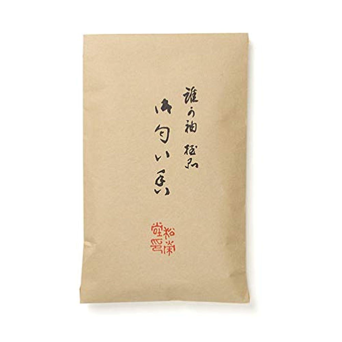 ボーダー判読できないインタビュー松栄堂 誰が袖 極品 匂い香 50g袋入