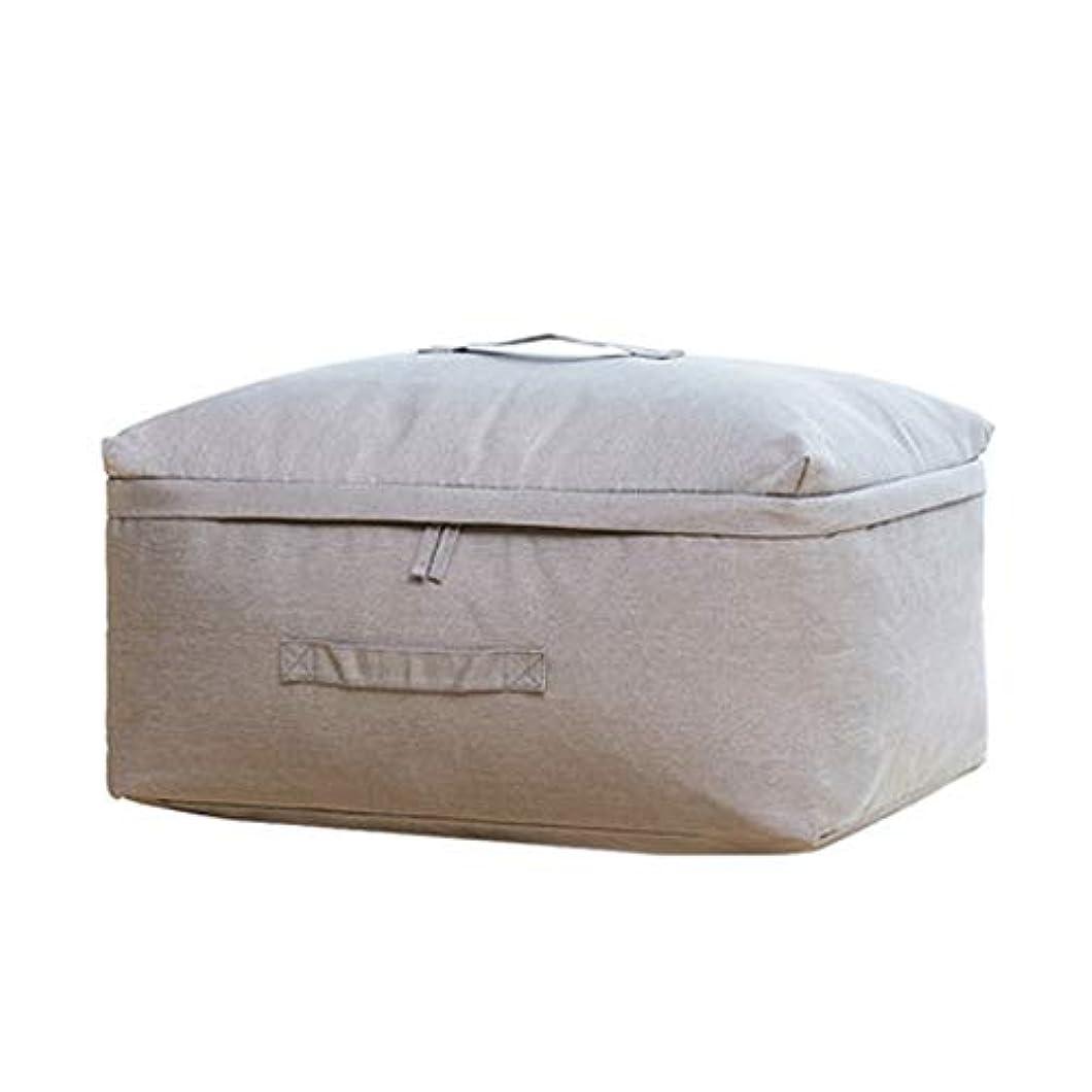 手守るうつ防湿キルト収納袋衣類分類袋家庭用収納包装袋荷物パッケージ大収納袋折りたたみ収納袋 (色 : Light grey, サイズ さいず : L l)