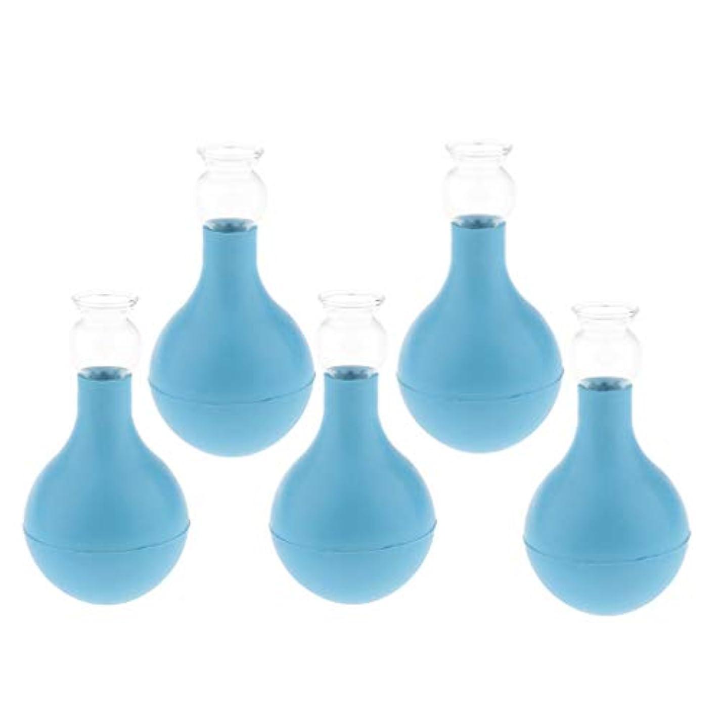 正確さ食用人里離れたマッサージ 吸い玉 カッピング 5個 シリコン ガラス 顔 首 背中 胸 脚 全身用 2サイズ選ぶ - ブルー+ブルー3cm, 3cm