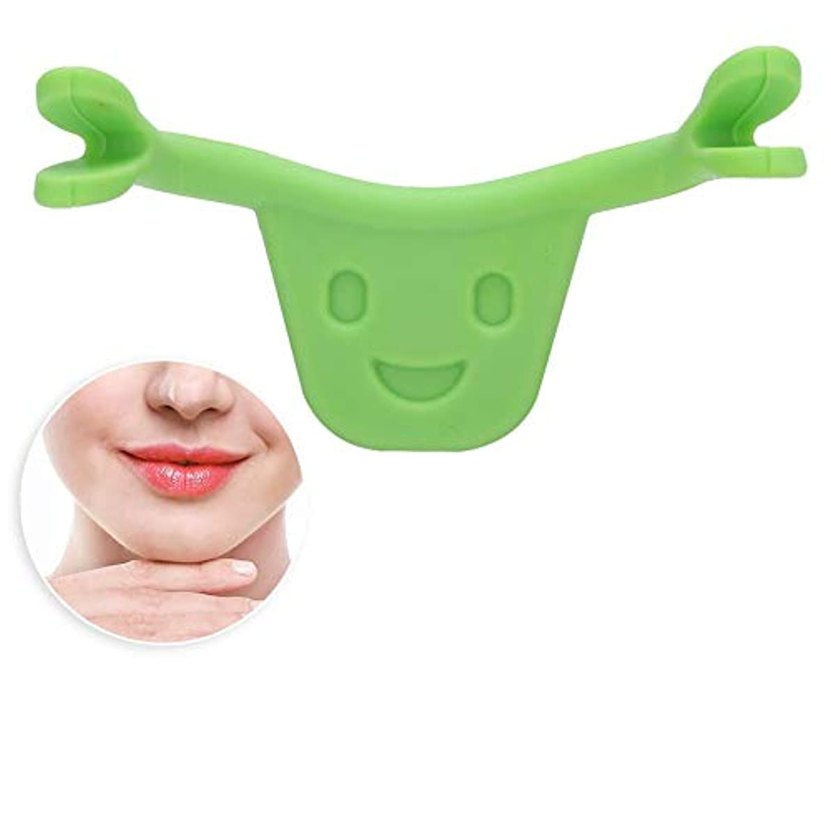スクラップ舌なデンマーク語フェイストレーナー、笑顔メーカー2色パーソナルスマイル美容エクササイザトレーニングブレース笑顔メーカー美容ケア口の形(2#)