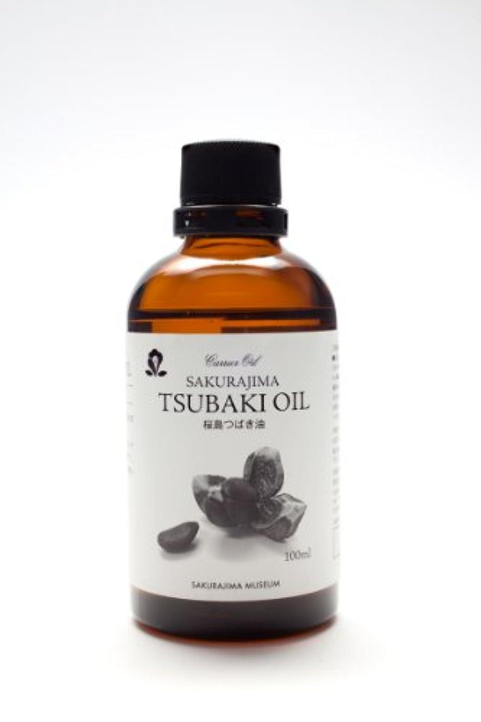 洪水数学母鹿児島県産 SAKURAJIMA TSUBAKI OIL 桜島つばき油(化粧用)100ml 100% 桜島産の椿油でナチュラルな潤い。