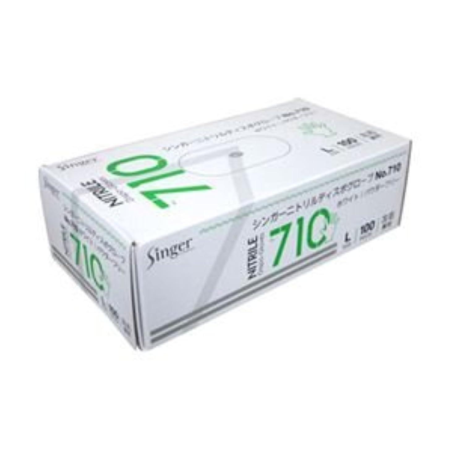 ばかげた乳豊富(業務用セット) ニトリル手袋 粉なし ホワイト L 1箱(100枚) 【×5セット】 ds-1642153
