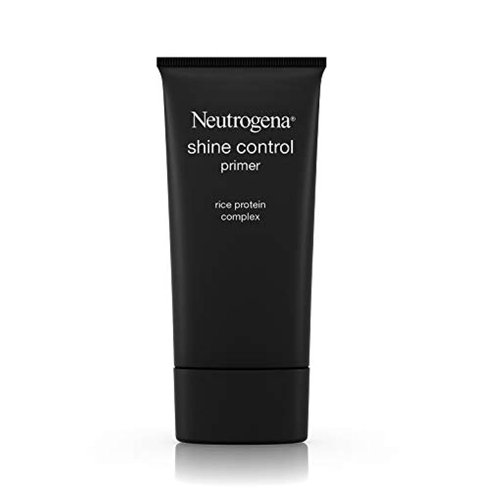 Neutrogena コントロールプライマー、1オンスシャイン