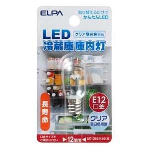 ELPA LED冷蔵庫庫内灯E12 LDT1CN-G-E12-G125 【まとめ買い3セット】