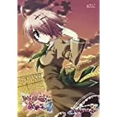 あかね色に染まる坂 第3巻 (初回限定版) [DVD]