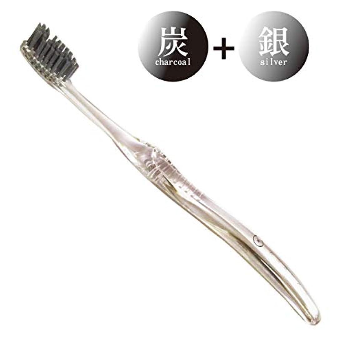 端鼓舞する信頼性備長炭練込歯ブラシ SUMINO コンパクトヘッド ふつう 全毛抗菌 日本製
