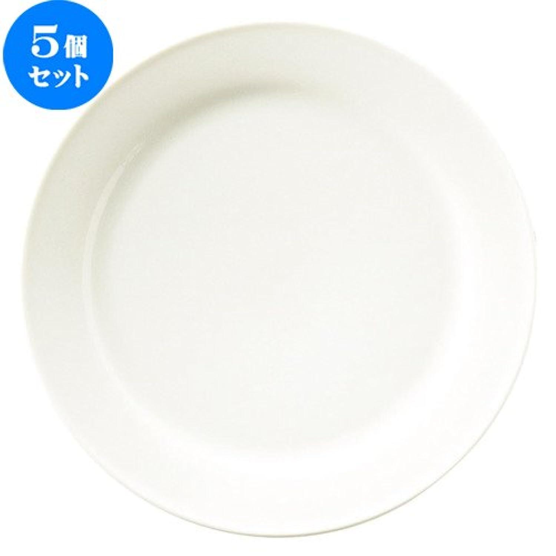 5個セット ボンボヤージ 19.5cm ケーキ皿 [ D 19.6 x H 2.1cm ] 【 デザートプレート 】 【 飲食店 レストラン ホテル カフェ 洋食器 業務用 】