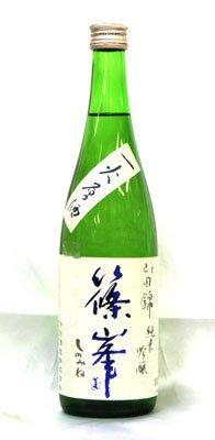 第27位:千代酒造『篠峯 純米吟醸  蒼  一火原酒』