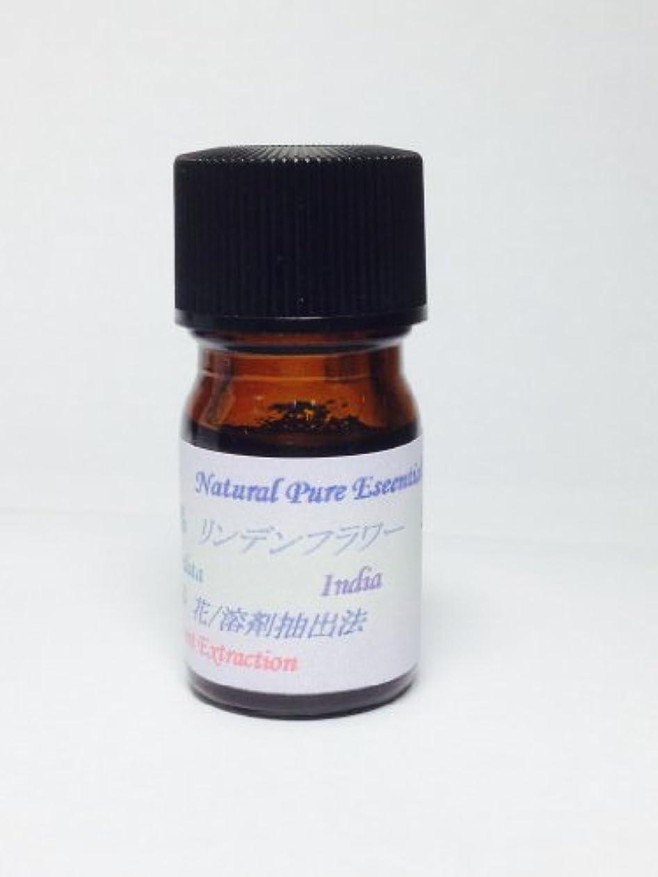 リンデン フラワー Abs25% エッセンシャルオイル 高級精油 5ml