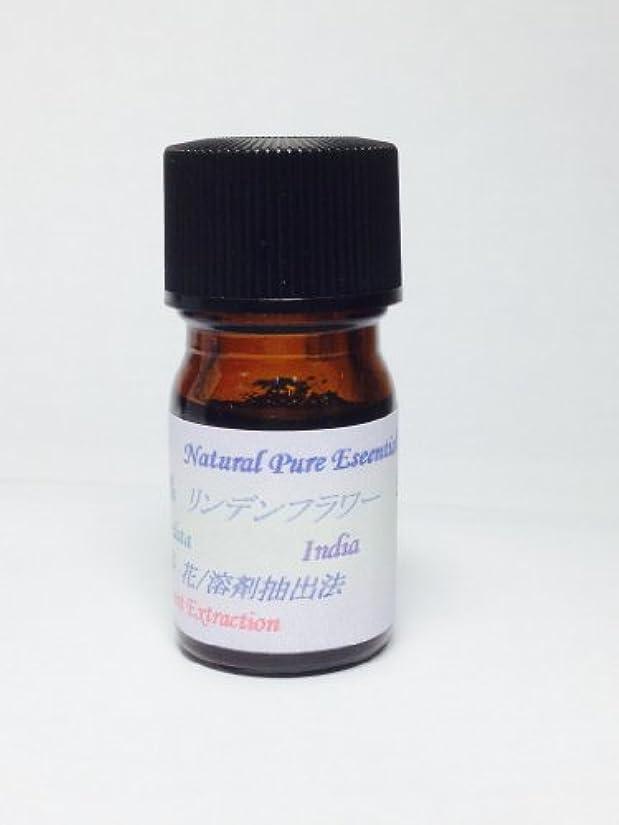 本気派生するより平らなリンデン フラワー Abs25% エッセンシャルオイル 高級精油 5ml