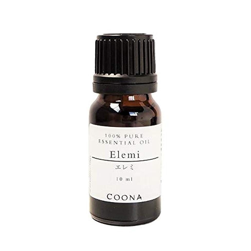 パスタ達成する形式エレミ 10 ml (COONA エッセンシャルオイル アロマオイル 100%天然植物精油)