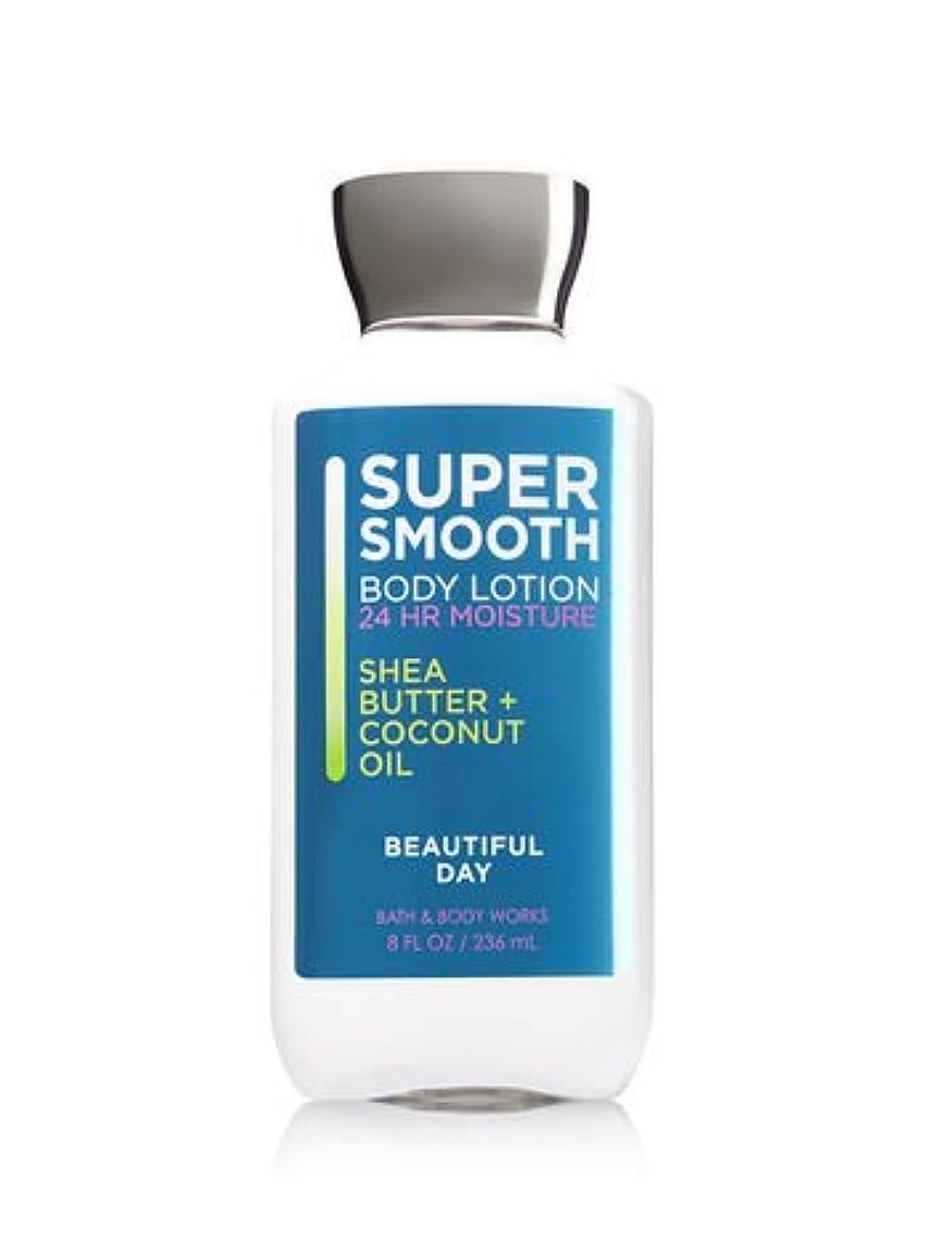伝導率ニックネームドラフト【Bath&Body Works/バス&ボディワークス】 ボディローション ビューティフルデイ Body Lotion Beautiful Day 8 fl oz / 236 mL [並行輸入品]