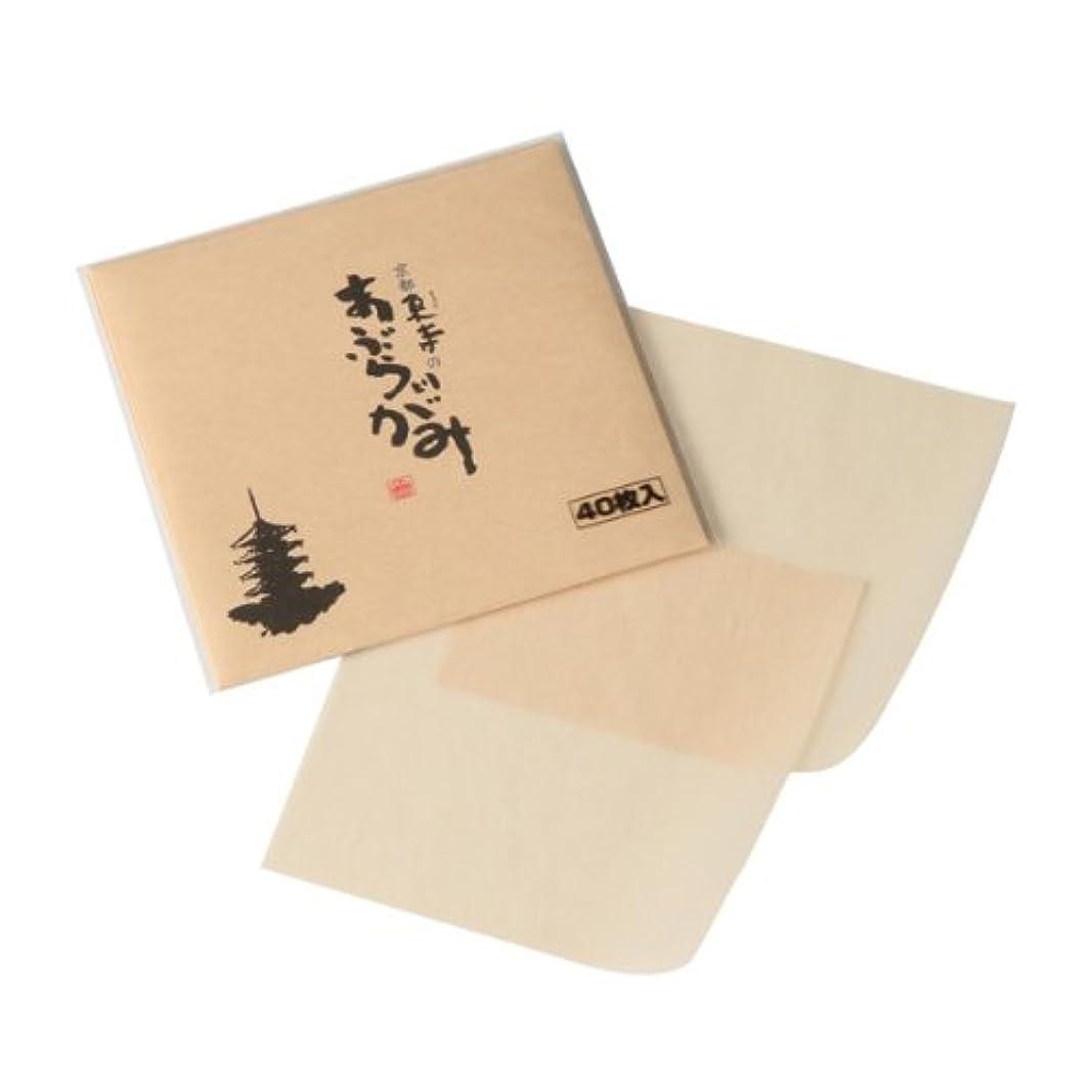 比喩人工的なジョイント京都東寺のあぶらとりがみ レギュラーサイズ 40枚入