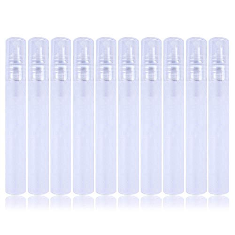 写真平和ペック10個入り 10ml 透明な白 プラスチックボトルスプレー ミニサンプルボトル 香水、トナーなどに使用されます