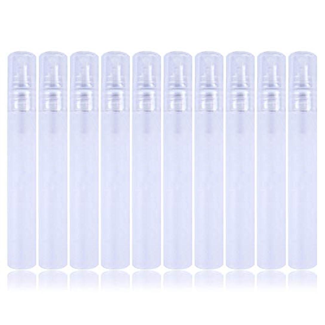 会計バンク機械的に10個入り 10ml 透明な白 プラスチックボトルスプレー ミニサンプルボトル 香水、トナーなどに使用されます