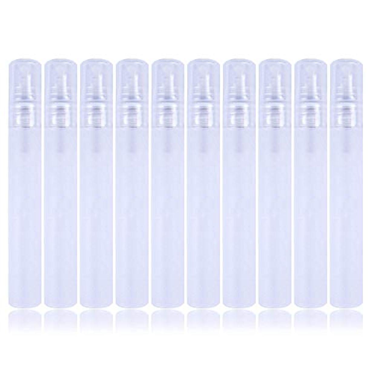 国民投票気まぐれなオリエント10個入り 10ml 透明な白 プラスチックボトルスプレー ミニサンプルボトル 香水、トナーなどに使用されます