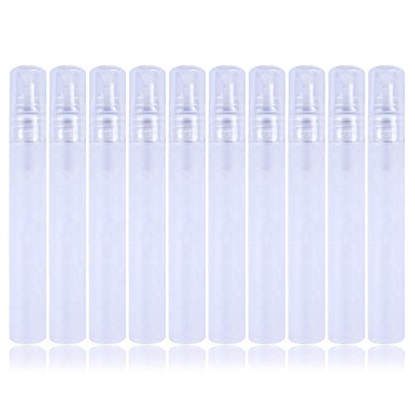 関係踏み台記事10個入り 10ml 透明な白 プラスチックボトルスプレー ミニサンプルボトル 香水、トナーなどに使用されます