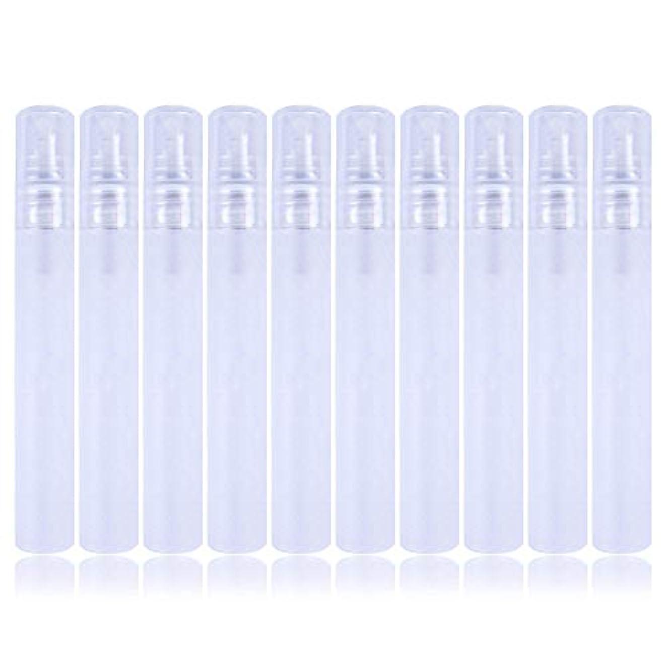 重要な役割を果たす、中心的な手段となる着飾る反発する10個入り 10ml 透明な白 プラスチックボトルスプレー ミニサンプルボトル 香水、トナーなどに使用されます