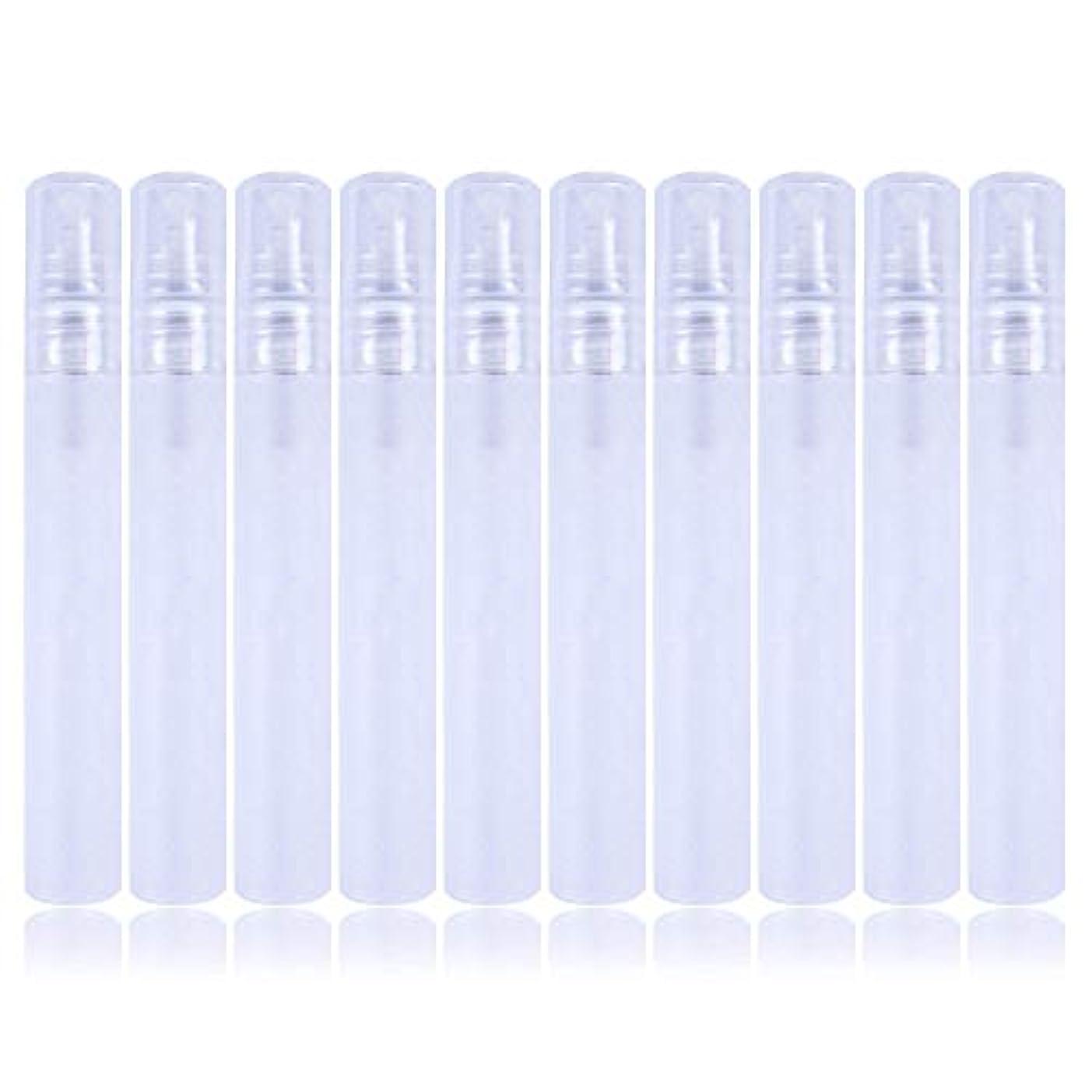 延ばす転用しつけ10個入り 10ml 透明な白 プラスチックボトルスプレー ミニサンプルボトル 香水、トナーなどに使用されます
