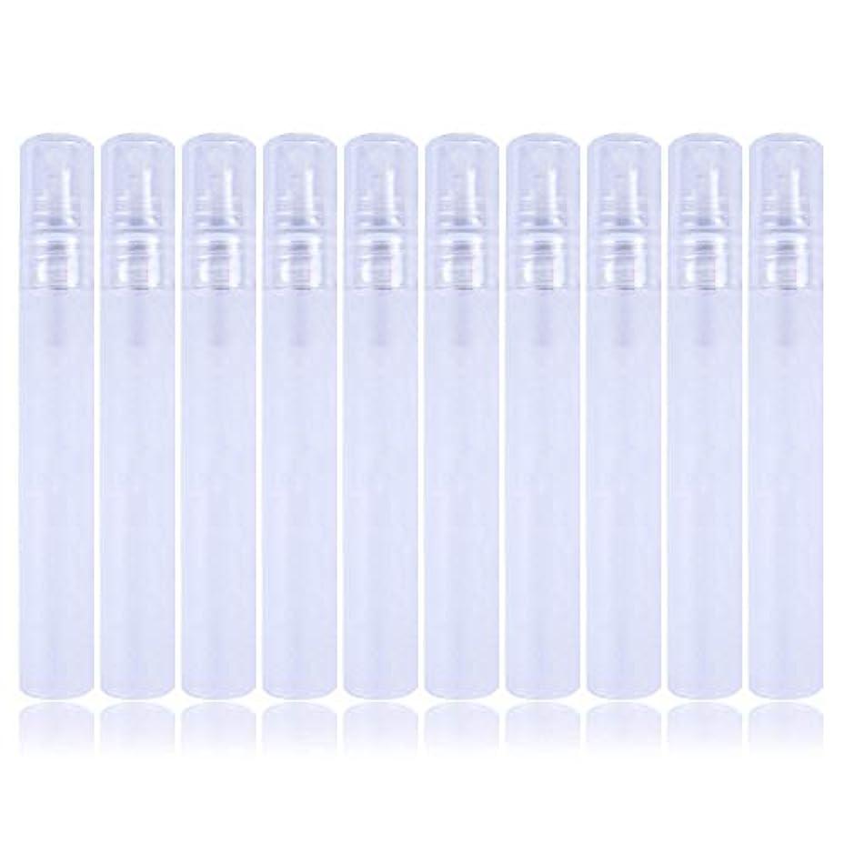 一次飢饉再生10個入り 10ml 透明な白 プラスチックボトルスプレー ミニサンプルボトル 香水、トナーなどに使用されます