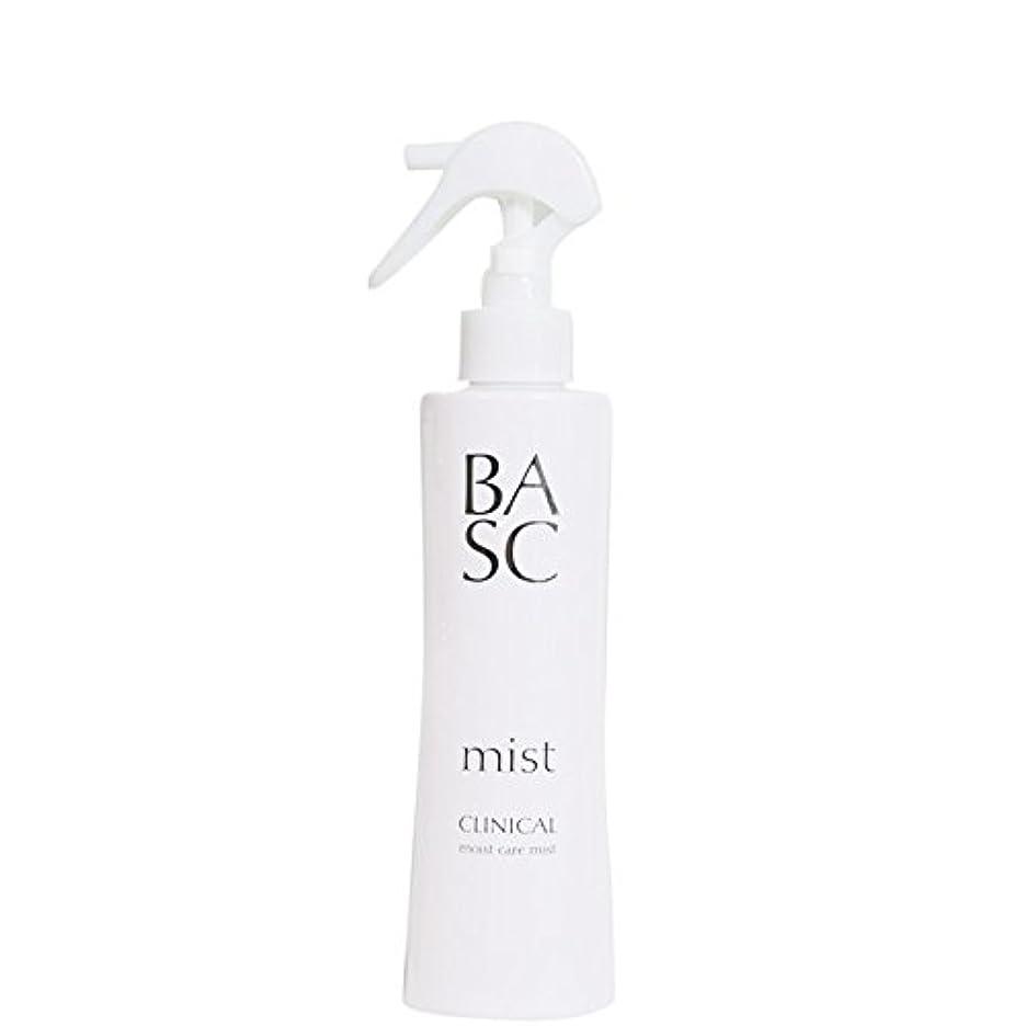 魅惑する生産的瞑想的【医薬部外品】バスク(BASC)モイストケアミスト 200ml