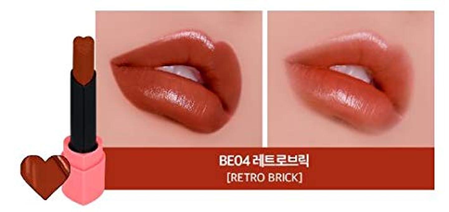 利得メロディー無臭[Holika Holika] Heart Crush Lipstick 1.8g♥Melting♥/ハートクラッシュリップスティック1.8g♥メルティング♥ (#7. BE04 Retro Brick) [並行輸入品]