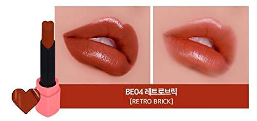 戻る茎取り出す[Holika Holika] Heart Crush Lipstick 1.8g♥Melting♥/ハートクラッシュリップスティック1.8g♥メルティング♥ (#7. BE04 Retro Brick) [並行輸入品]