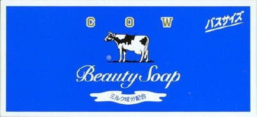 怠計画これまで牛乳石鹸共進社 カウブランド 牛乳石鹸 青箱 バスサイズ135g×6個入×12点セット (4901525125062)
