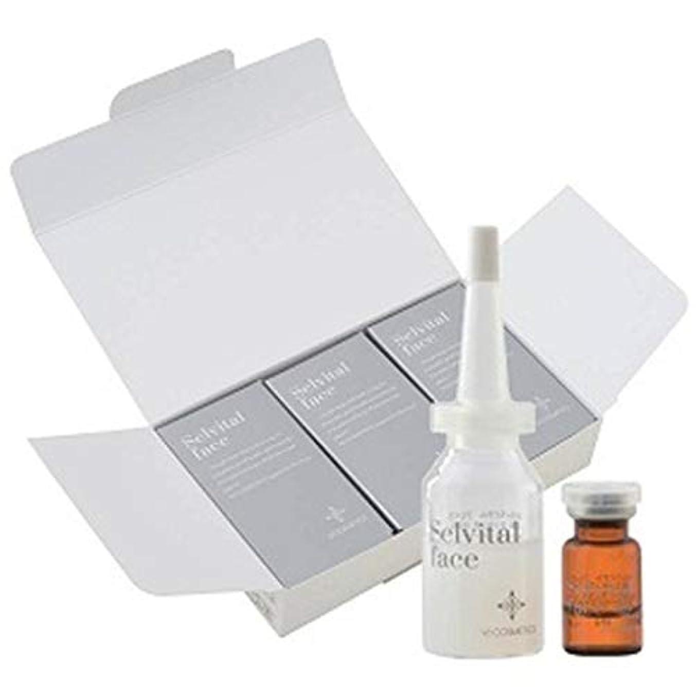 掃く居眠りするアーチVI COSMETICS(ヴィコスメティクス)セルバイタルフェイスⅡ(1剤1.5ml?2剤10.5ml)