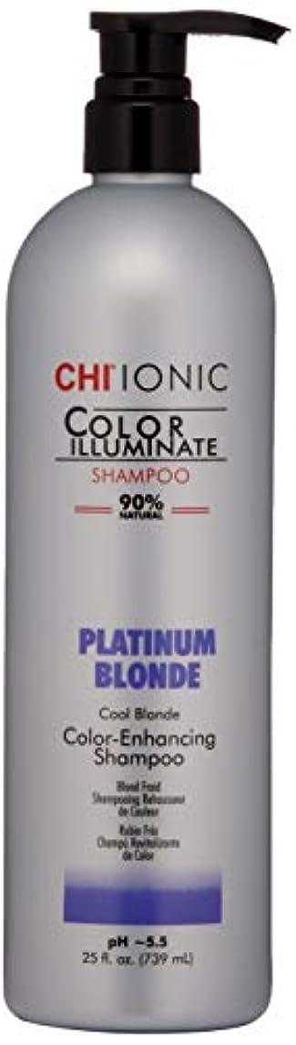 不定冷蔵庫日光Ionic Color Illuminate - Platinum Blonde Shampoo