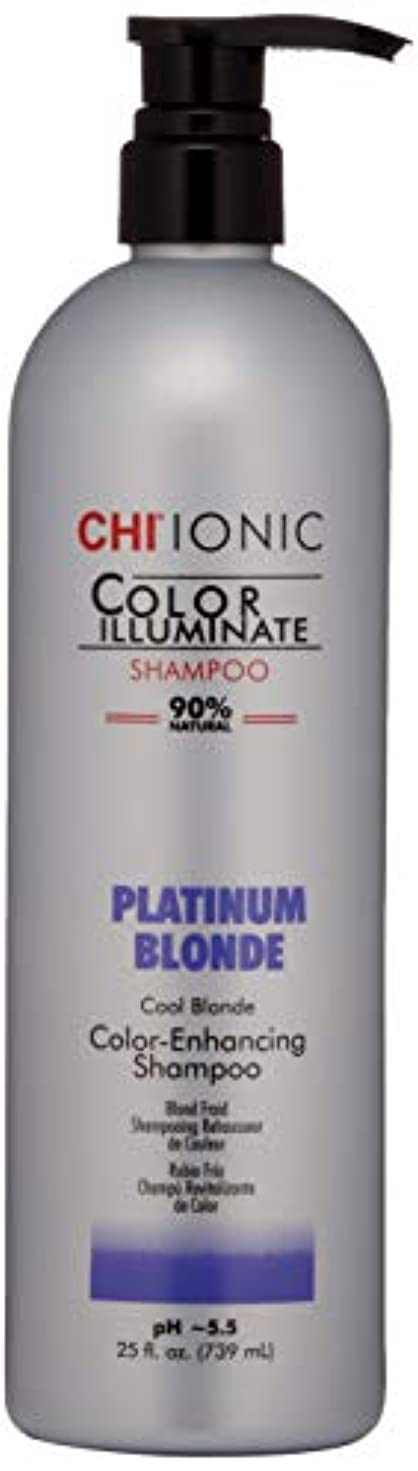ハンバーガー論理的アパルIonic Color Illuminate - Platinum Blonde Shampoo