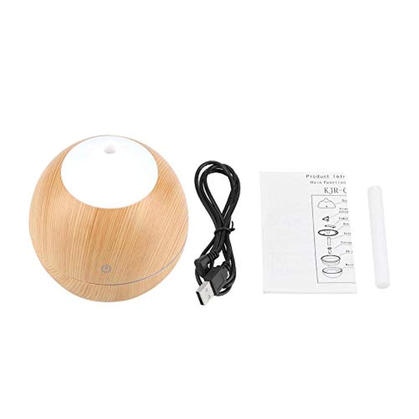 繰り返し桃吐き出す加湿器、130ml多機能空気加湿器アロマセラピーアロマオイルディフューザー常夜灯(ライトウッド)