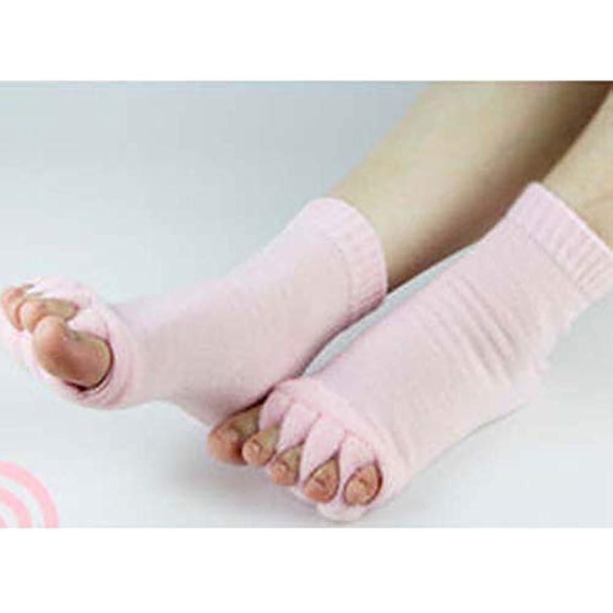 制限されたビデオ泣いている足指スリーピングソックス 足指セラピー ピンク