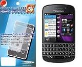 Super Protector EX (スーパークリア) BlackBerry Q10 液晶保護シート
