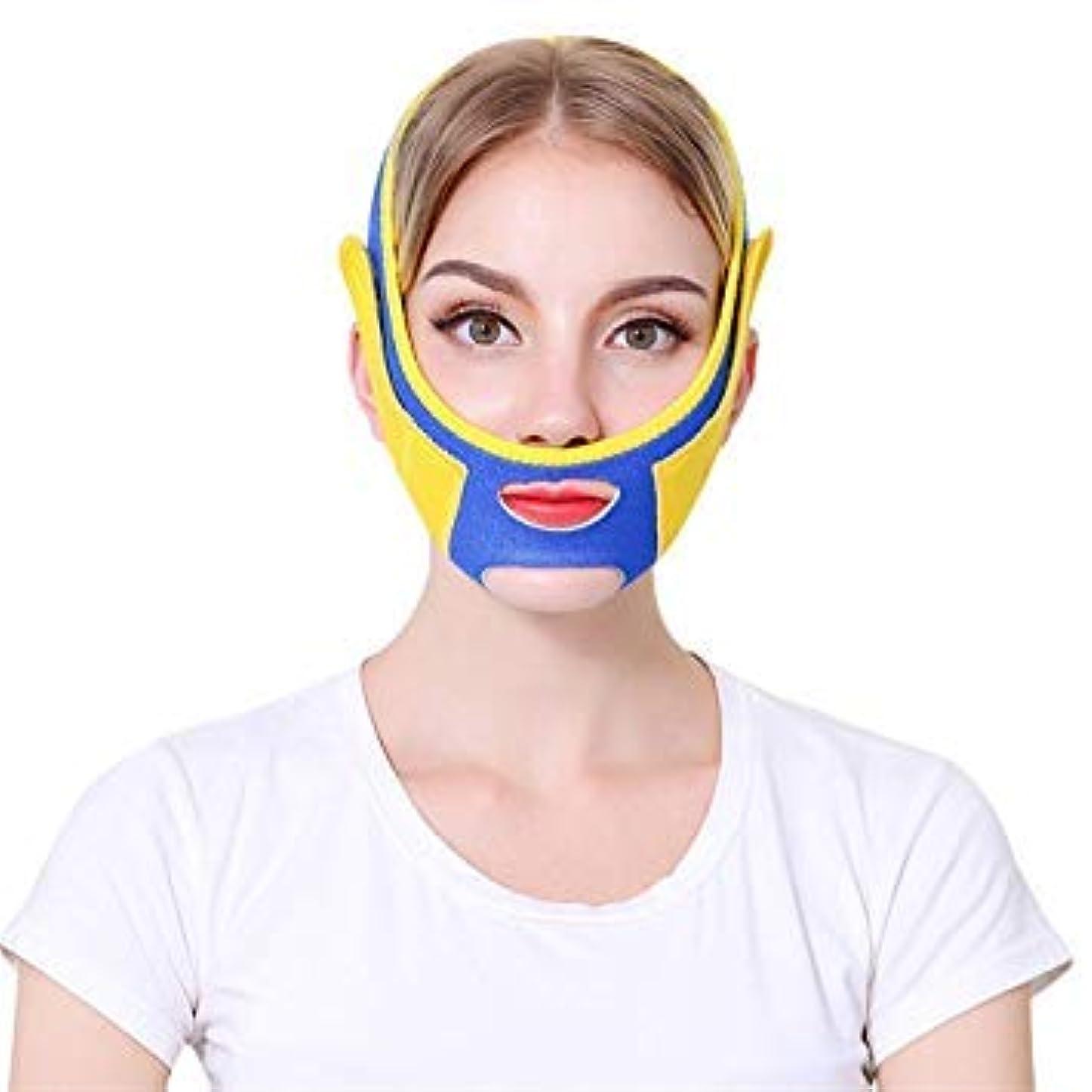 展開するメダル終点顔のリフティングスリムウエストバンド、頬のV字型リフティング薄型マスク、滑らかで通気性のあるコンプレッションダブルあご付きで包帯を減らし、フェイスリフト/スリミング/スリープフェイス/マスクで体重を減らします (blue)
