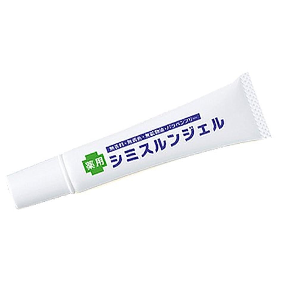 治療郵便ボイラーナクナーレ 薬用シミスルンジェル 医薬部外品
