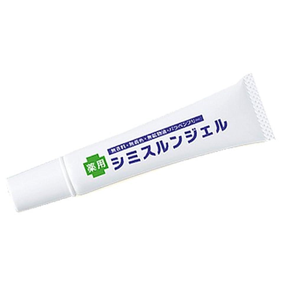 きしむ添付プラスチックナクナーレ 薬用シミスルンジェル 医薬部外品