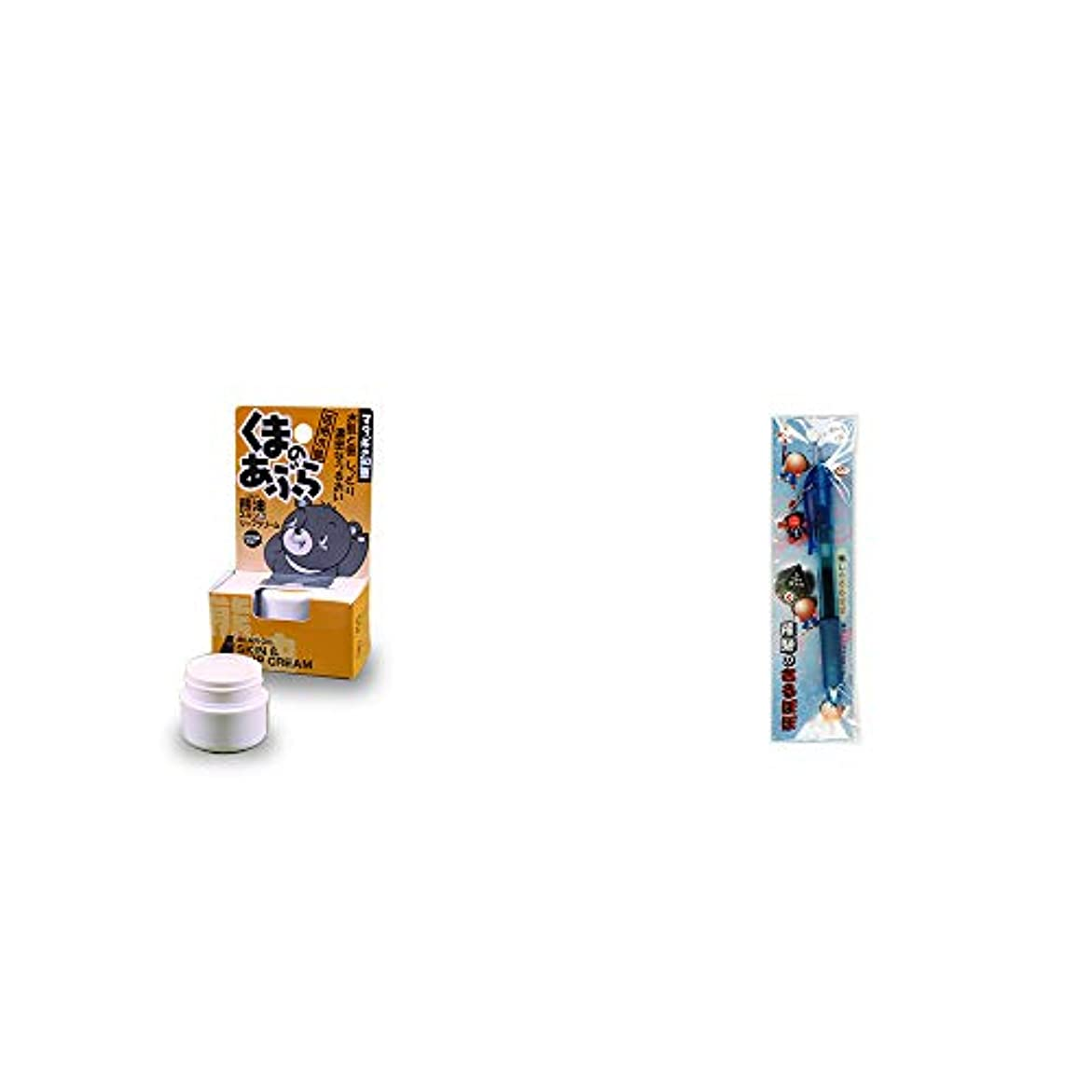 スリム胚芽複数[2点セット] 信州木曽 くまのあぶら 熊油スキン&リップクリーム(9g)?さるぼぼ 癒しボールペン 【ブルー】