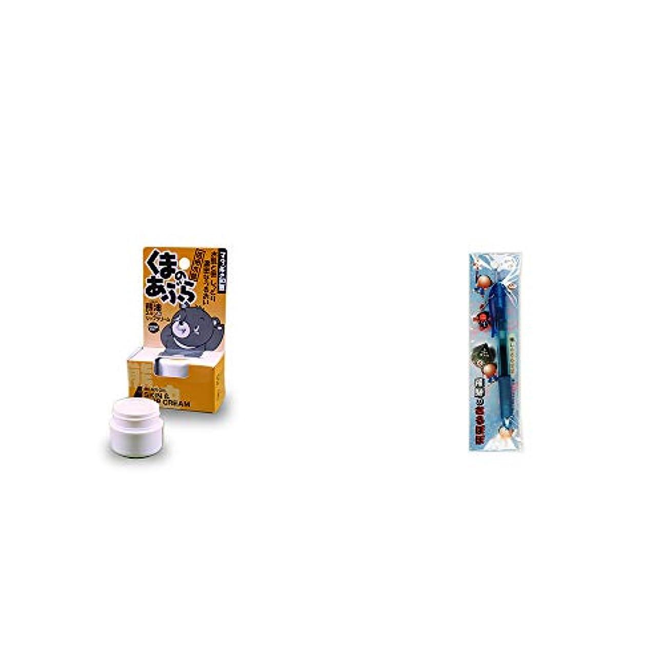 雪のバラ色分解する[2点セット] 信州木曽 くまのあぶら 熊油スキン&リップクリーム(9g)?さるぼぼ 癒しボールペン 【ブルー】