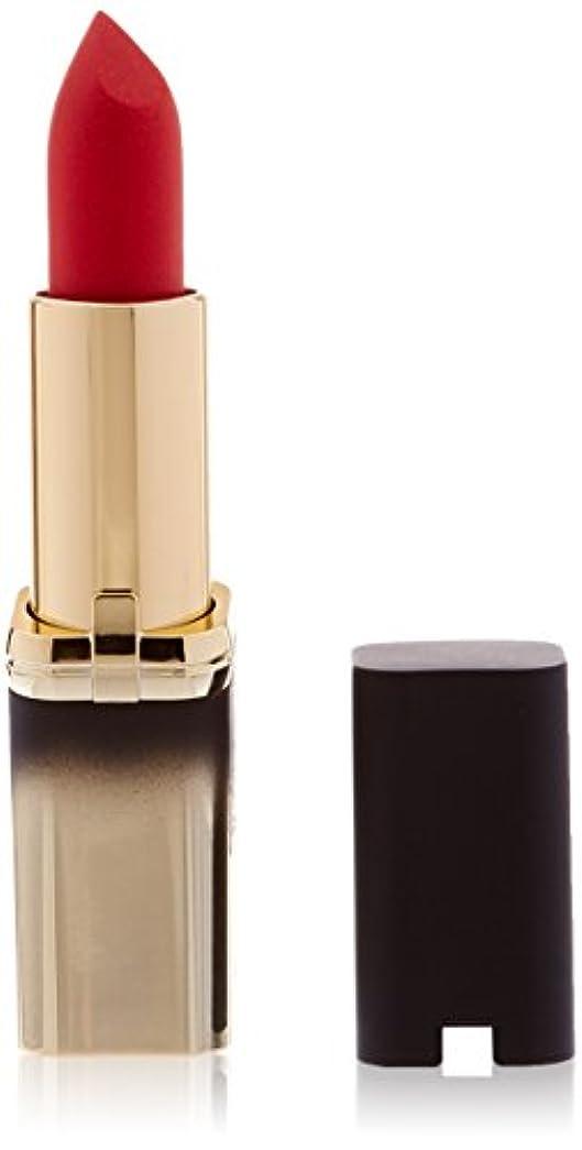 効果道路を作るプロセス里親L'Oréal Paris Make Up Designer Color Riche Gold Obsession Lippenstift 40 Rouge Gold
