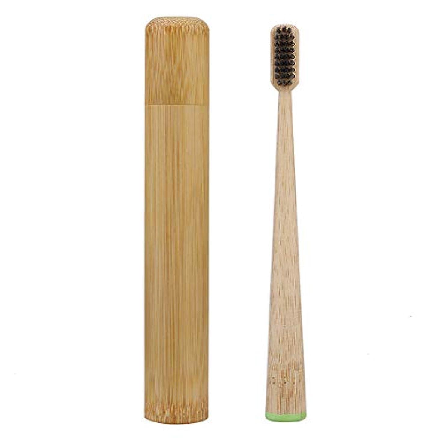 Pannow 2pcs 竹の歯ブラシ 子ども用ハブラシ 丸いハンドル歯ブラシ ケース付き 柔らかい 炭の毛 環境にやさしい歯ブラシ