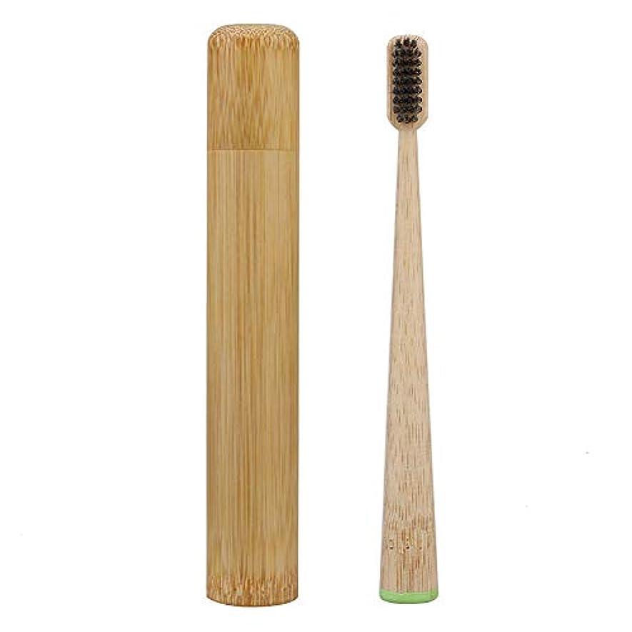 立方体ででPannow 2pcs 竹の歯ブラシ 子ども用ハブラシ 丸いハンドル歯ブラシ ケース付き 柔らかい 炭の毛 環境にやさしい歯ブラシ