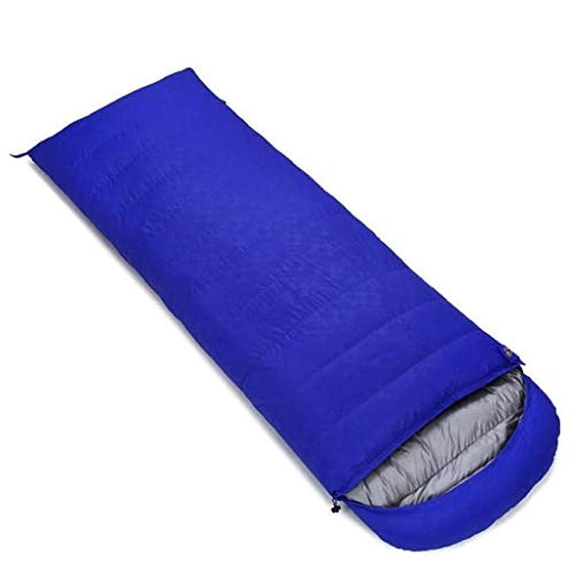 認知グラム創始者屋外キャンプ用寝袋屋外縫製ダブル寝袋ポータブル圧縮寝袋
