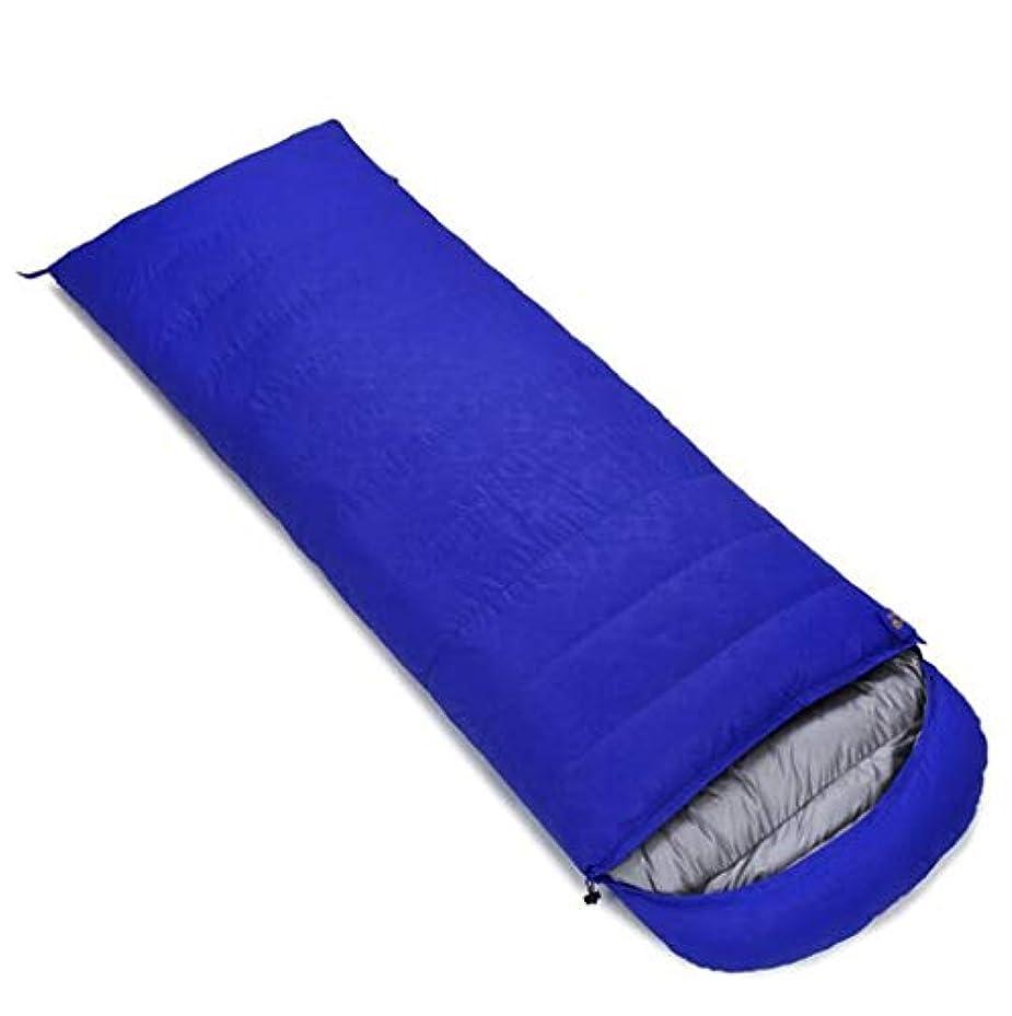 同意認識粘着性屋外キャンプ用寝袋屋外縫製ダブル寝袋ポータブル圧縮寝袋 (Capacity : 2.1kg, Color : Black and blue)
