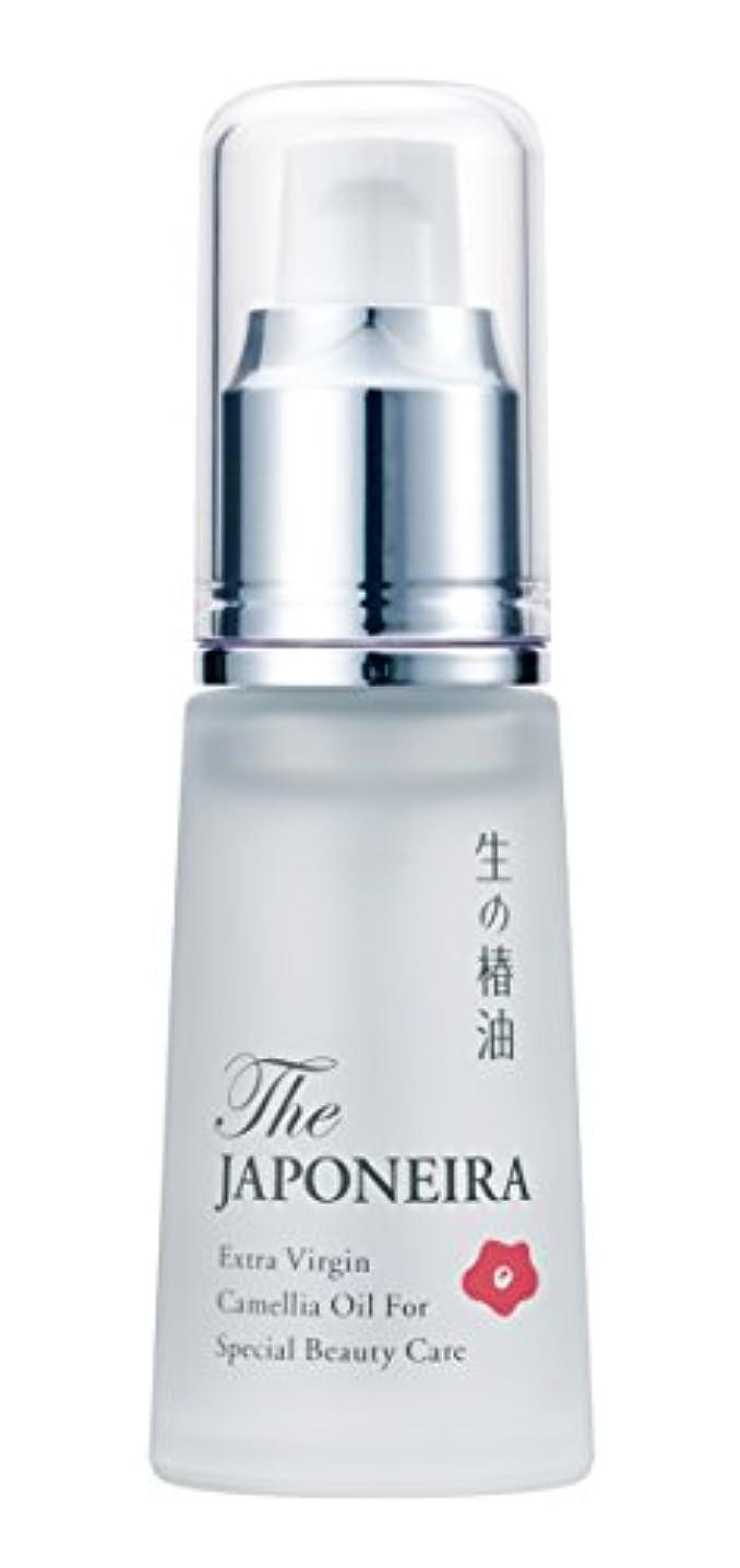 ブーム内向き野望The JAPONEIRA「生の椿油」